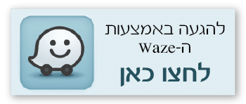 waze-button2-01