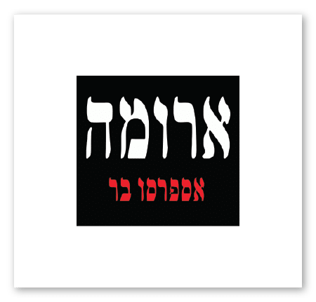 logo-no6-01